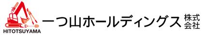 名古屋近郊・愛知県を中心に!エクステリア、造園・植木剪定は「一つ山」